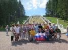 Petrohrad a Pobaltie 2O18_24